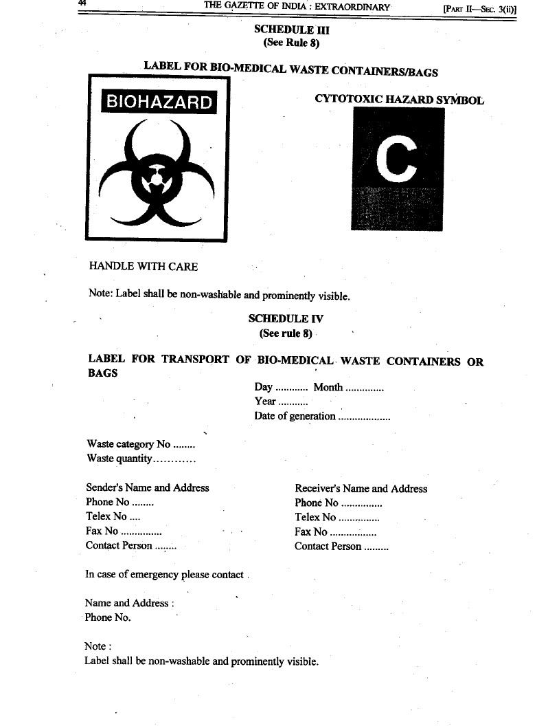 Envis biomedical waste treatment english click on thumbnail image to see full page biocorpaavc